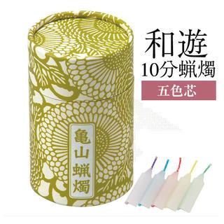 カメヤマ  ミニ寸線香 【和 遊】 10分蝋燭・五色芯