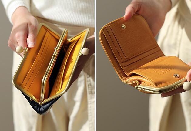 Folna Wallet
