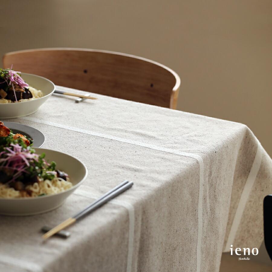 イエノテキスタイルのテーブルクロス。ブラック。クリスマスやパー ティシーンにも素敵ですよ。料理や食器が美しく引き立ちます。北欧の食器や雑貨と の相性も抜群です。