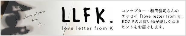 LLFK.