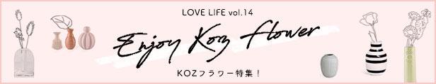 Enjoy KOZ Flower AW