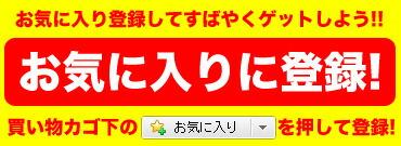 img60579174.jpg?version0406