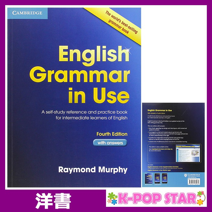 Foreign book (ORIGINAL) / English Grammar in Use Book with Answers: A  Self-Study Reference and Practice Book for Intermediate Learners of English  /