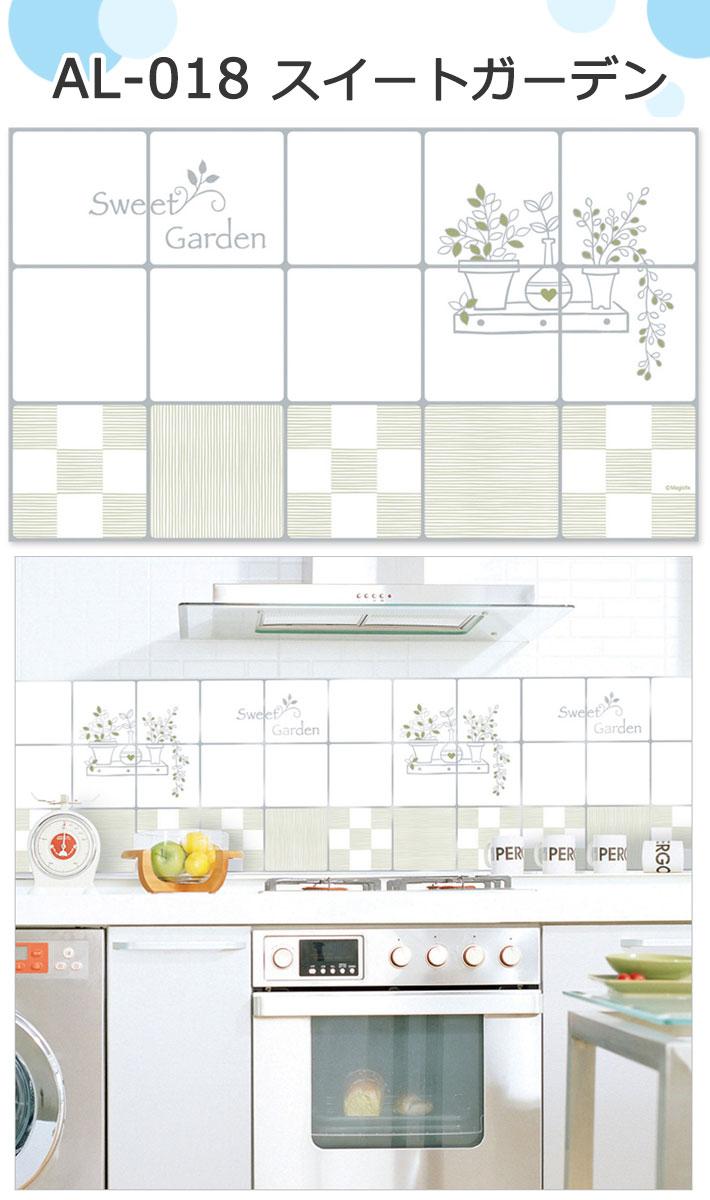 キッチンシート モザイクタイルシール アルミニウムキッチンシート モザイクシール 壁紙シール