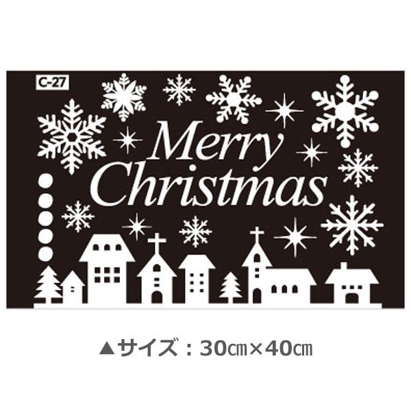 ウォールステッカー クリスマス 飾り 壁紙 クリスマスツリー サンタクロース 雪 クリスマスケーキ クリスマスリーフ