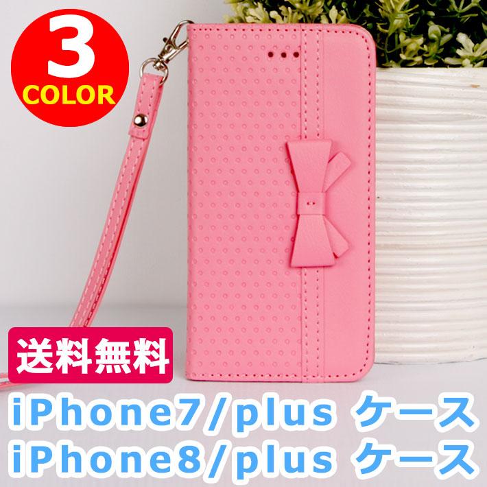 iPhone8/8Plus iPhone7 iPhone8/8Plus iPhone7s 手帳型ケース 閉じたまま通話 カード収納 アイフォン8 アイフォン7 アイホン カードホルダー ケース レザー 革 スマホケース iPhoneケース プラス Plus iPhoneカバー スマホカバー