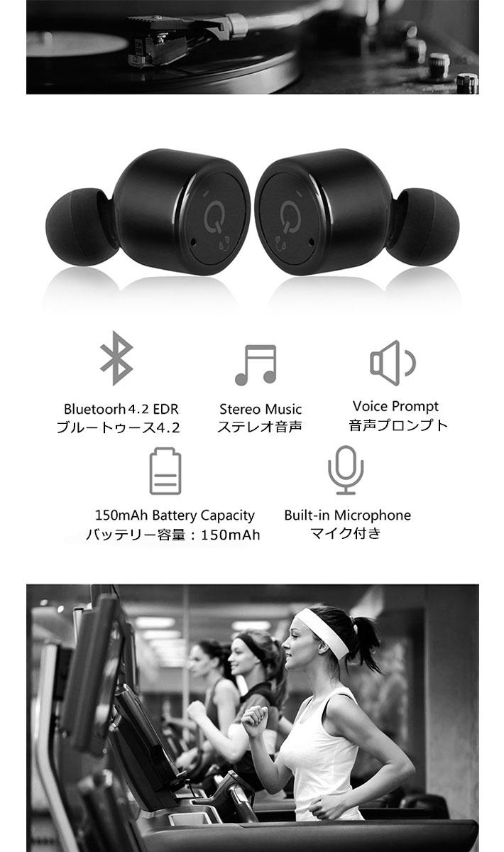 Bluetooth4.2 イヤホン スマホ iPhone スマートフォン ハンズフリー Android 音楽 通話 ワイヤレス 通勤
