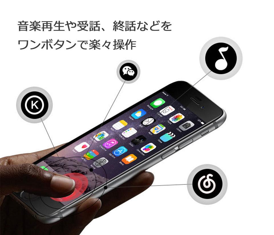 Bluetooth4.1 イヤホン iPhone スマートフォン 通話 スポーツ