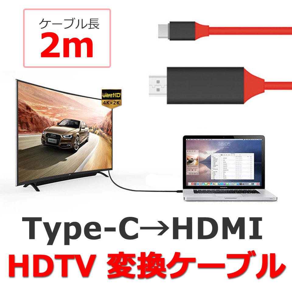 HDMI TV テレビ 接続