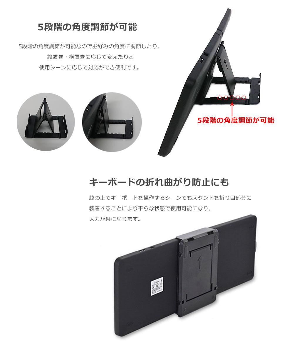 折りたたみ式 ワイヤレス キーボード