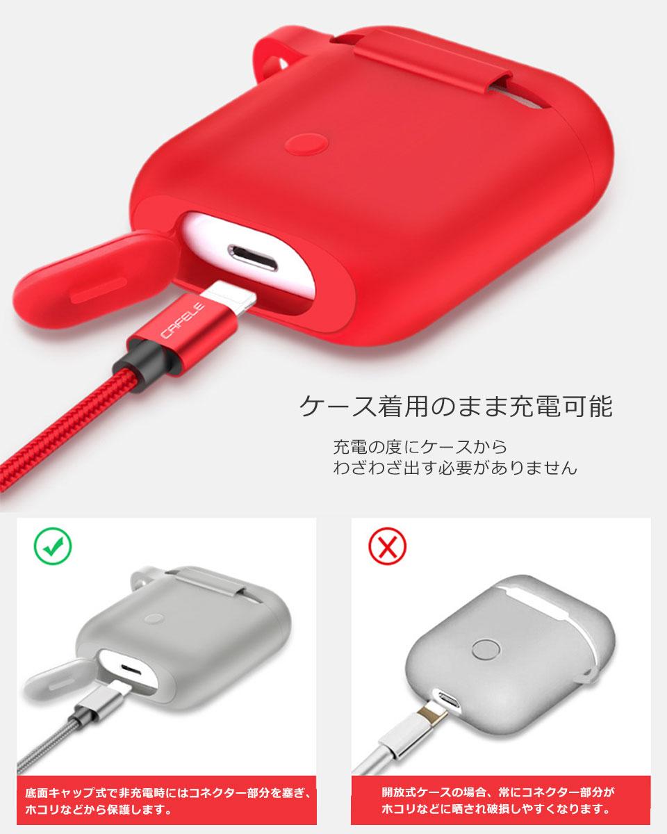 AirPods カバー ケース ネックストラップ