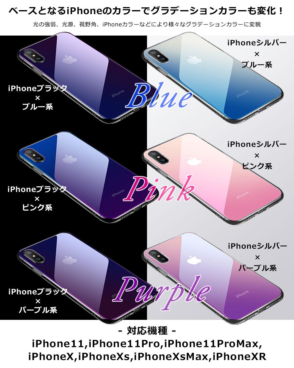 iPhoneX/XS XsMax XR ケース マジョーラ風 カバー バンパー