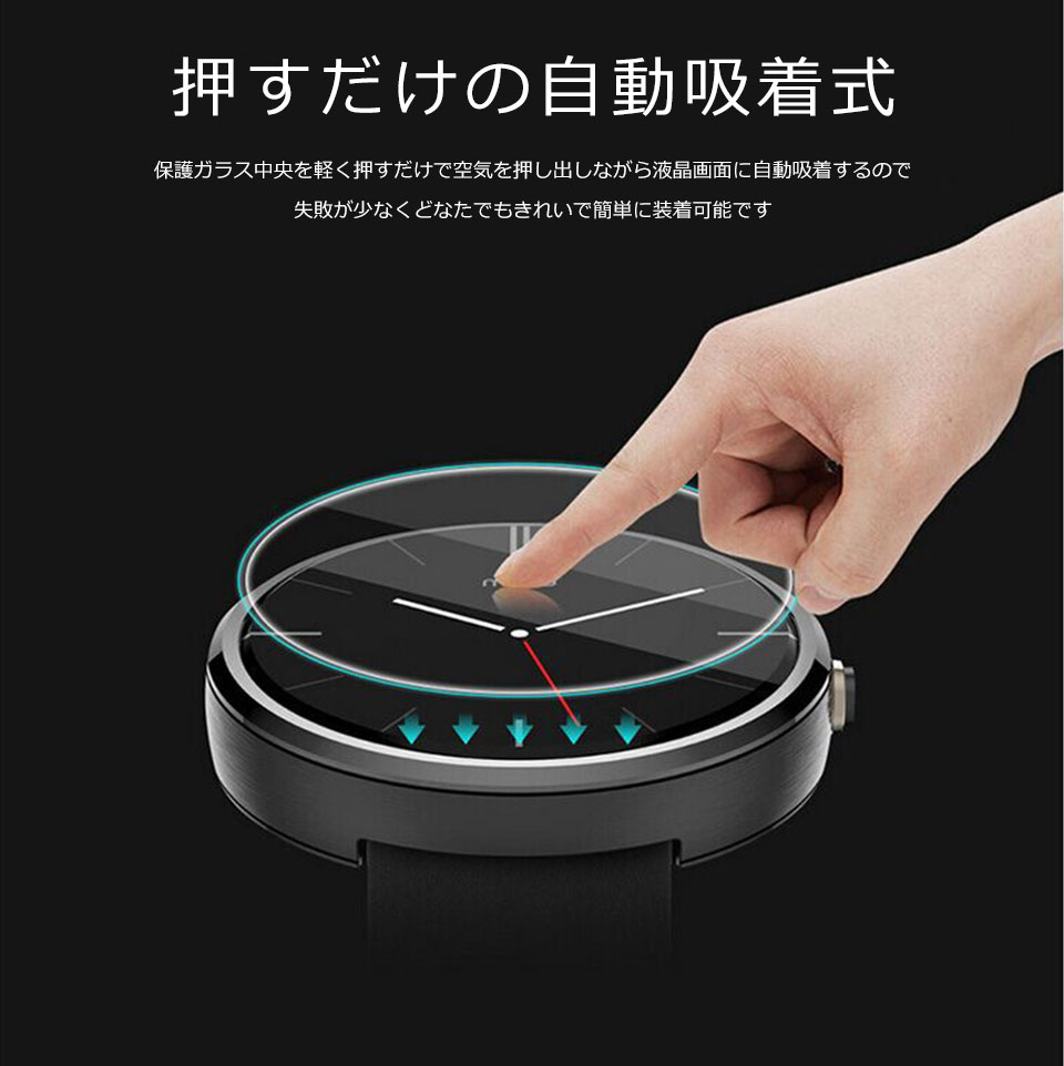 Fitbit Versa 強化ガラス 保護フィルム GARMIN Vivoactive3