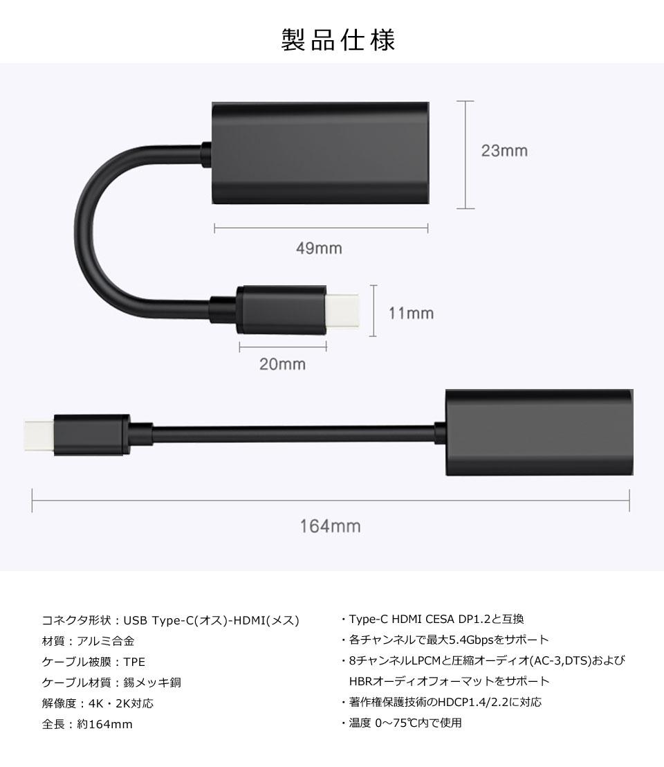 Type-C HDMI テレビ 4K 接続
