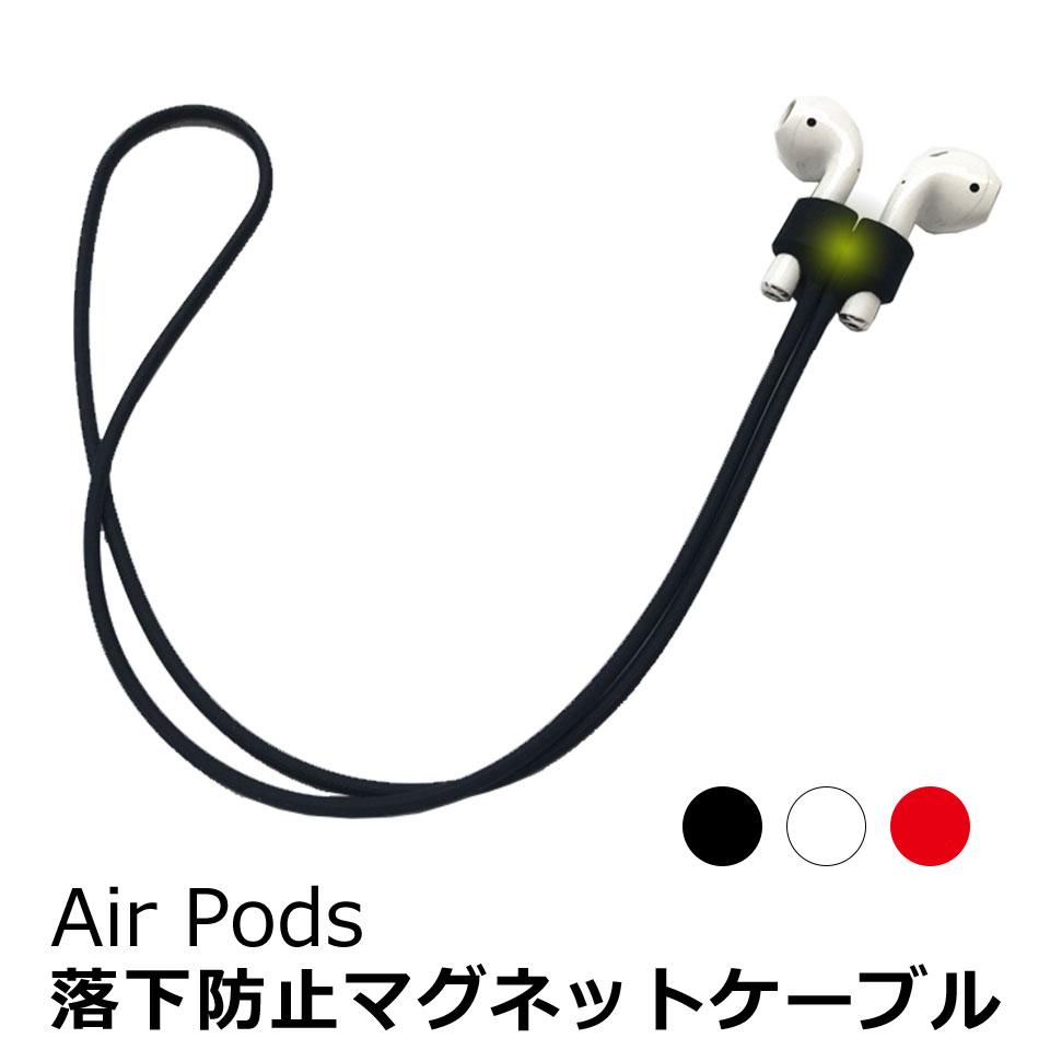 AirPodsシリコンマグネットケーブル単体