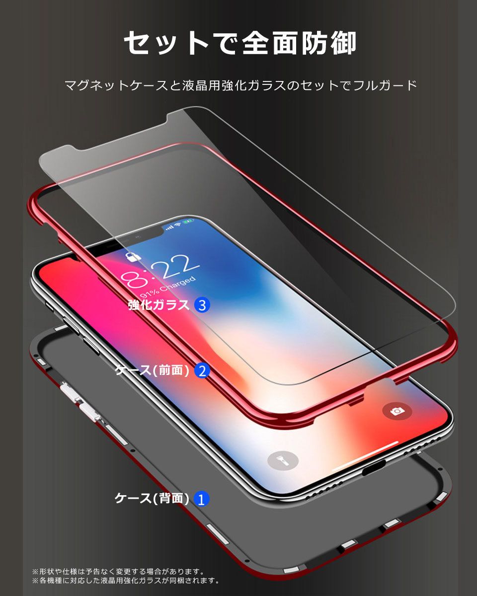 iPhone ケース マグネット式 人気
