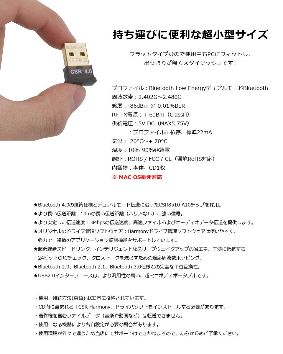 Bluetooth ワイヤレス CSR4.0 ドングル