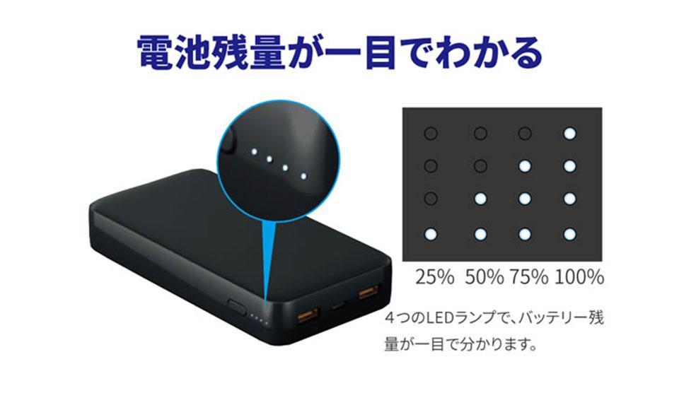 モバイルバッテリー iPhone 超急速充電 最大3A