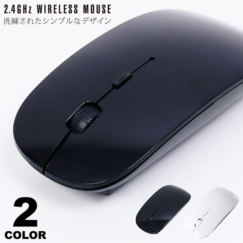 マウス ワイヤレス 小型 無線 ワイヤレスマウス