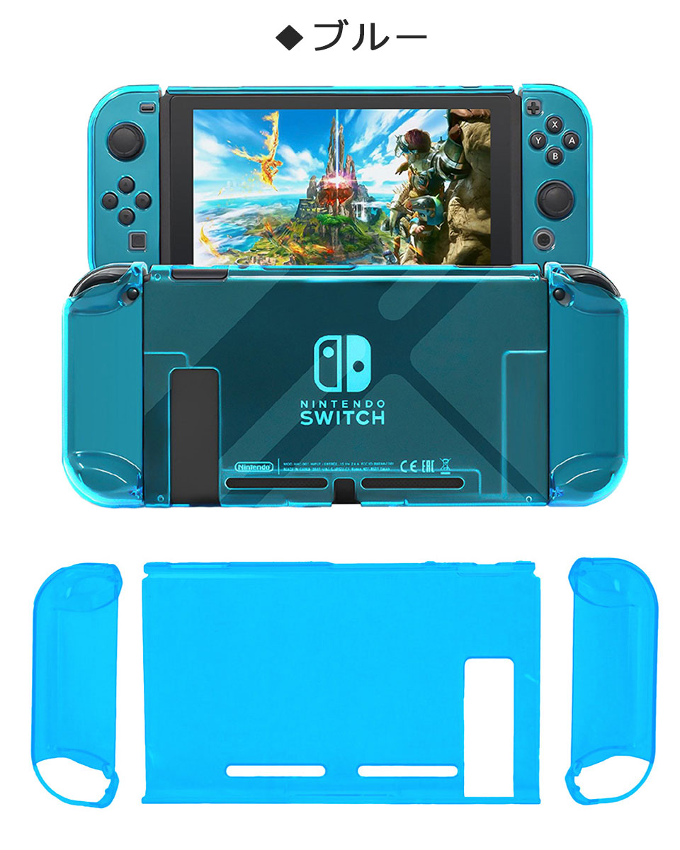 任天堂 スイッチ ケース カバー Nintendo Switch