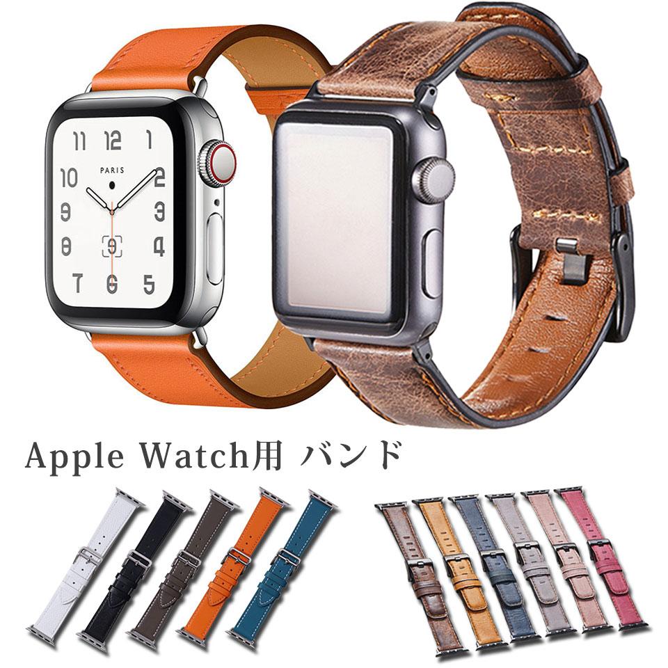 アップルウォッチ バンド apple watch ベルト
