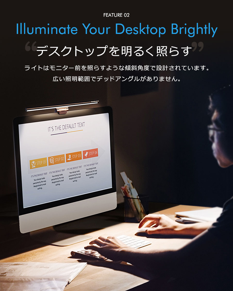 モニター ライト モニターライト パソコンライト PCライト デスクトップライト ディスプレイライト