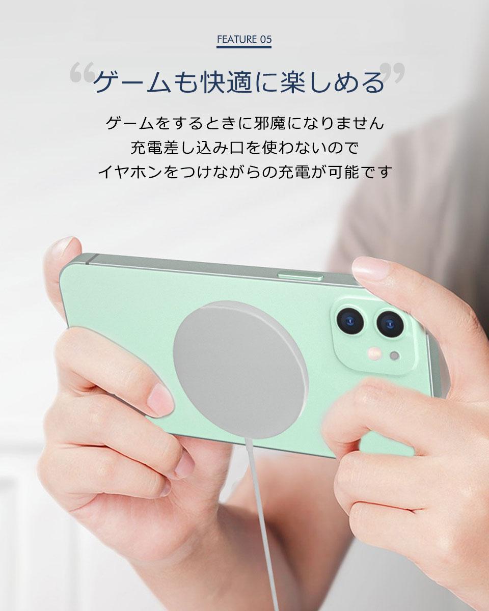iPhone12 ワイヤレス充電器 Qi充電器 15W急速充電 Qi急速充電器 マグネット充電器 スマホ充電