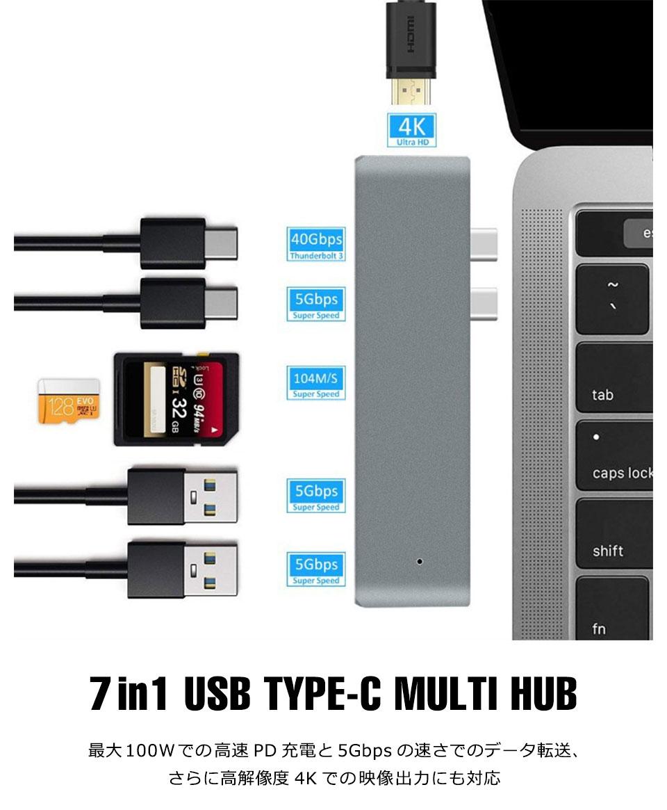 usb-c ハブ 7in1 USB Type-c ハブ LAN USBハブ マルチハブ カードリーダー マルチポートアダプタ