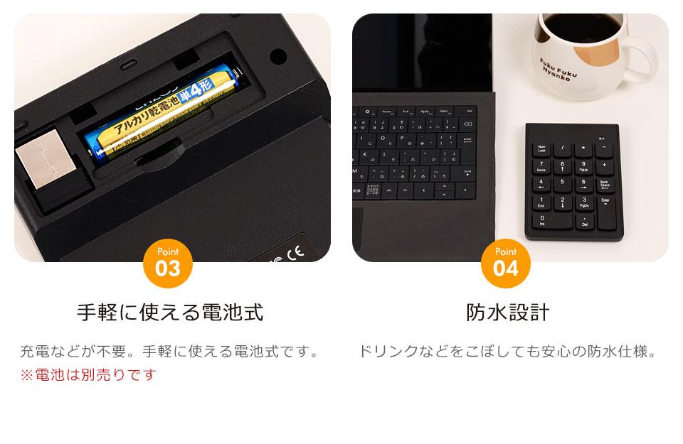 ワイヤレステンキー usb テンキー ワイヤレス コンパクトテンキーボード テンキーボード ナンバーパッド テンキーパッド