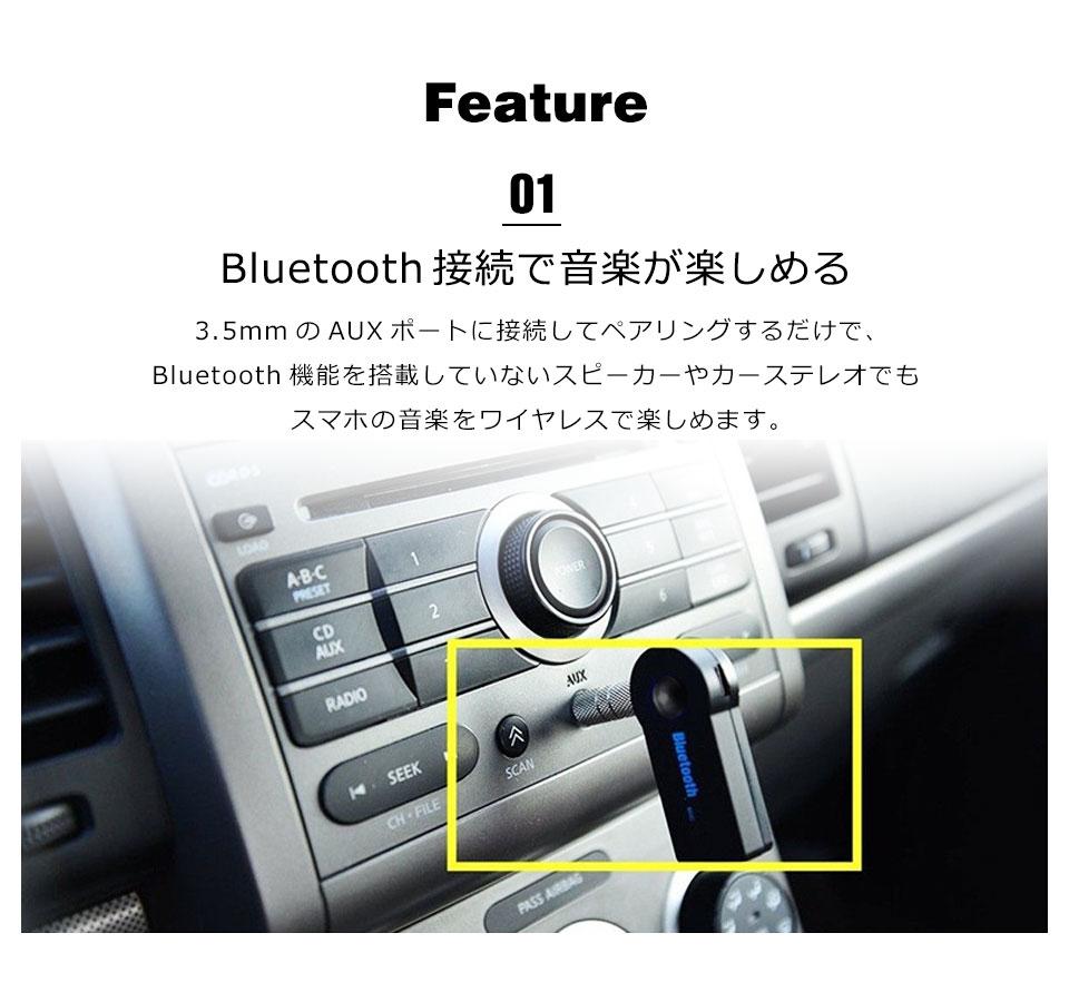 bluetooth レシーバー 車載用 オーディオ bluetooth 5.0 aux ブルートゥース オーディオレシーバー ハンズフリー通話