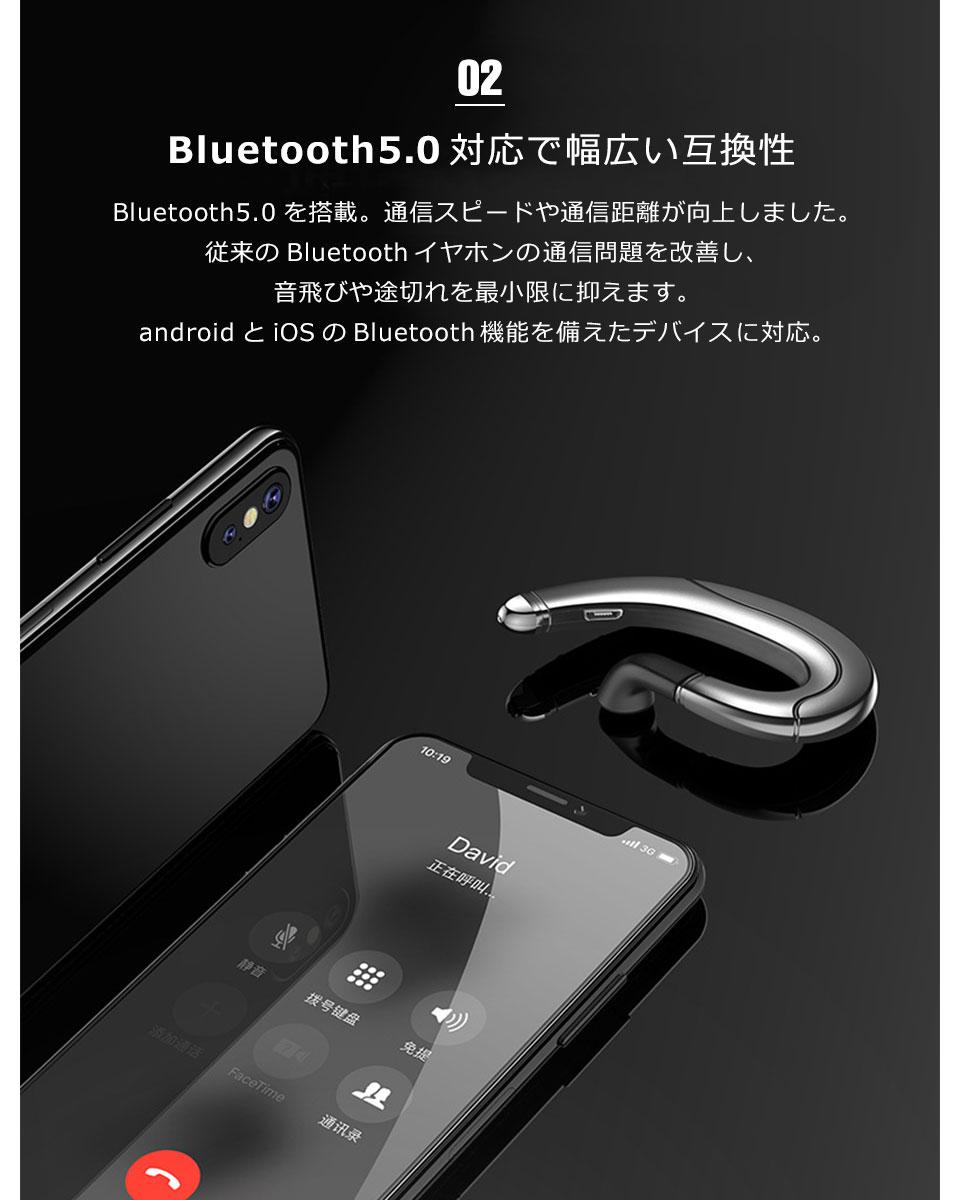 ワイヤレスイヤホン 片耳 Bluetooth5.0 ブルートゥースイヤホン ワイヤレス イヤホン