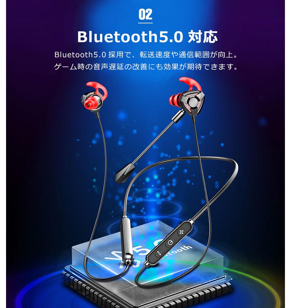 ヘッドセット bluetooth ワイヤレス マイク pc ウェブ会議