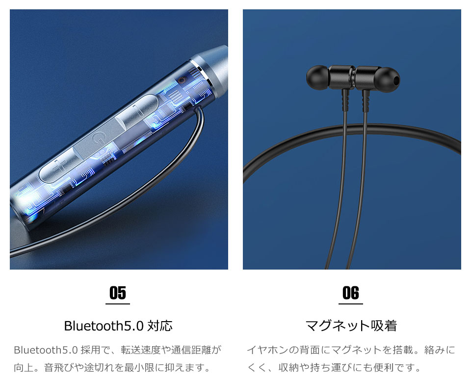 ワイヤレスイヤホン イヤホン ワイヤレス bluetooth5.0 カナル型 長時間