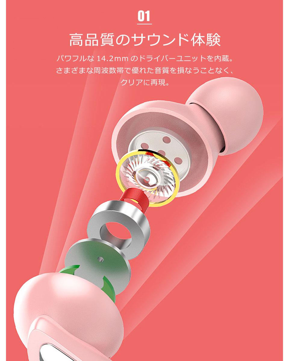 ワイヤレスイヤホン ワイヤレスヘッドセット イヤホン ワイヤレス bluetooth5.1