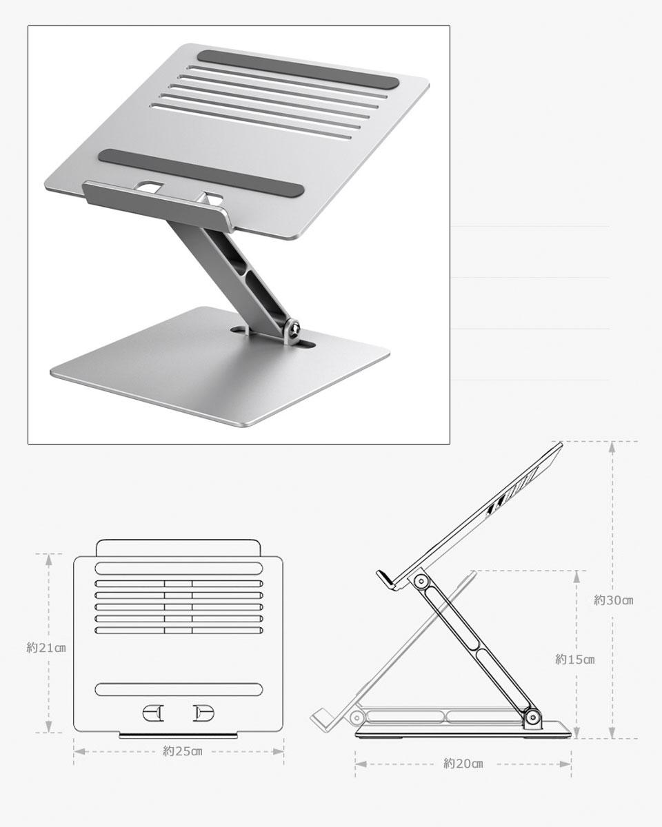 ノートパソコンスタンド ノートパソコン スタンド 折りたたみ タブレットスタンド
