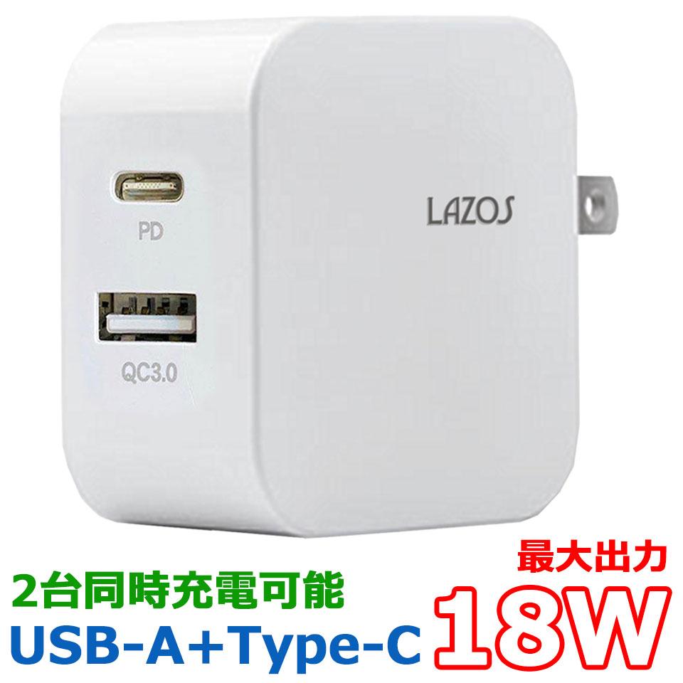 USBハブ 3ポート type-c 電源 コンセント usb ハブ セルフパワー