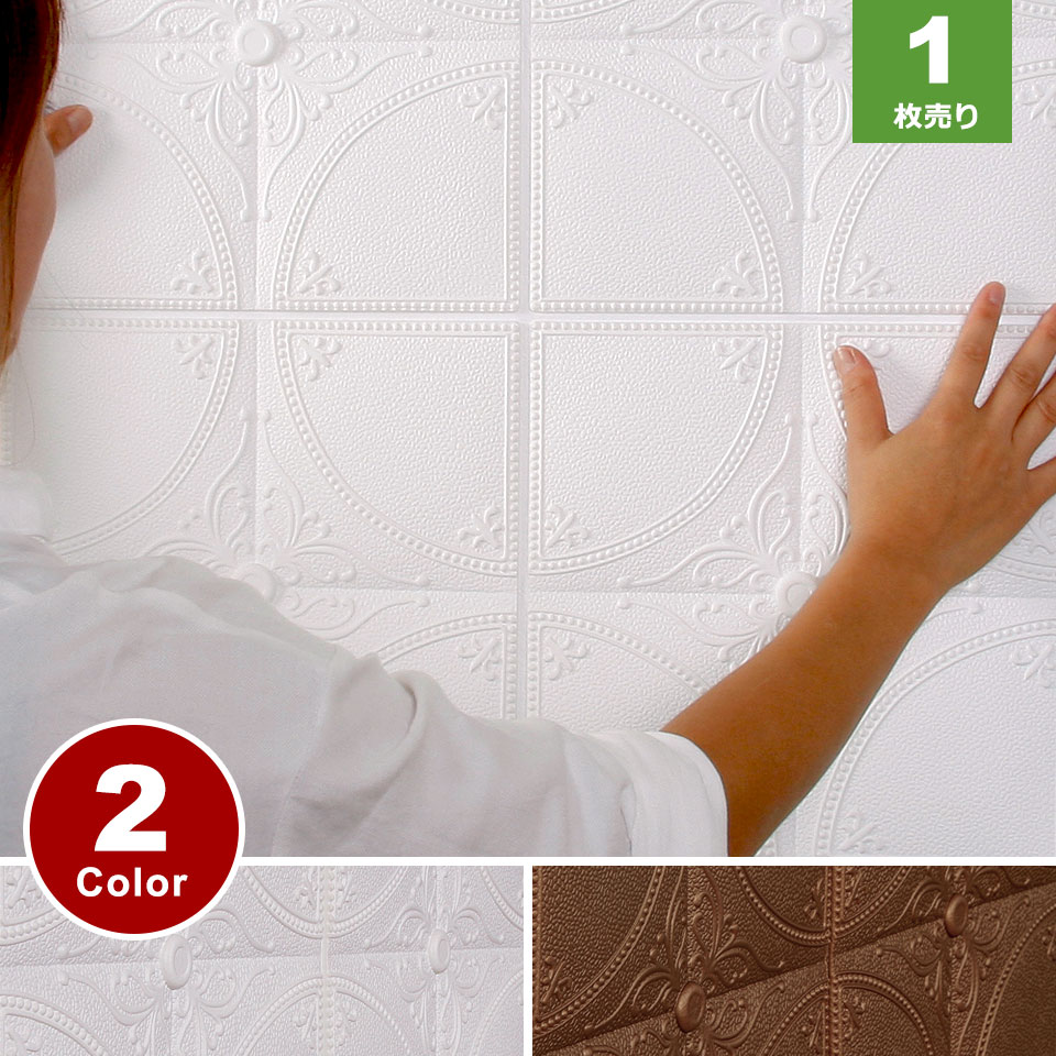クッション壁紙シール デザインタイル調 Cb Ccb 001 の通販 ケイララ