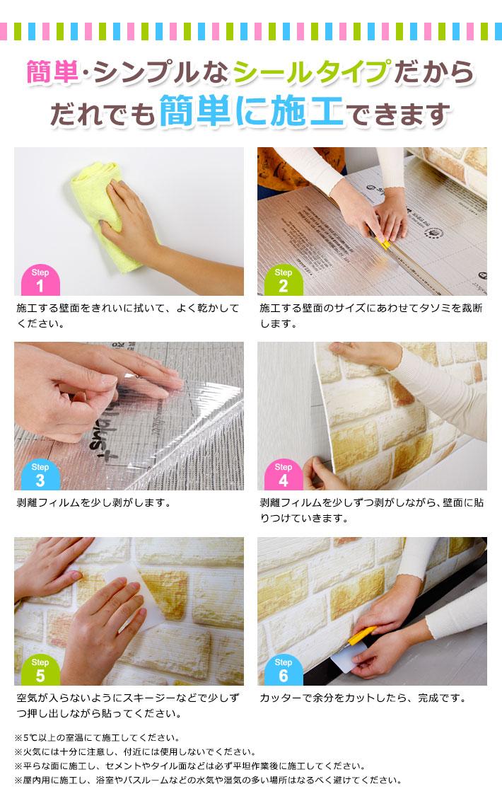壁紙 断熱 アルミシール のり付き 壁用 シート リメイクシート クッション壁紙