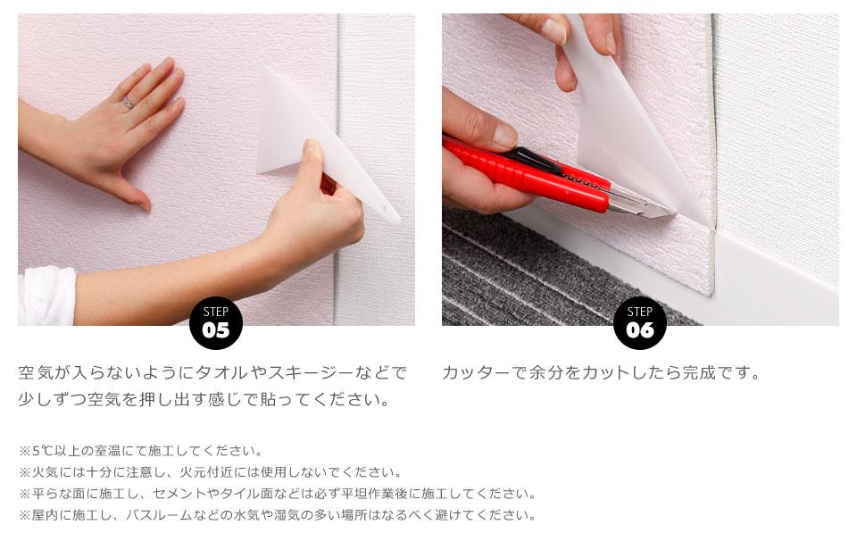 壁紙 クッションシート 断熱 アルミシール のり付き 壁用 シート リメイクシート