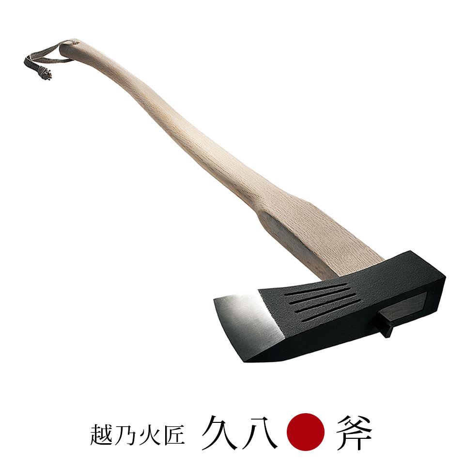 アックス 斧 鉈 ハースアクセサリー インテリア ブランド