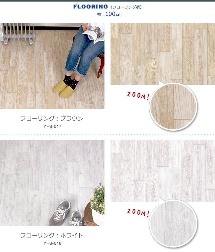 タイルデザインの貼ってはがせる床フロアシート