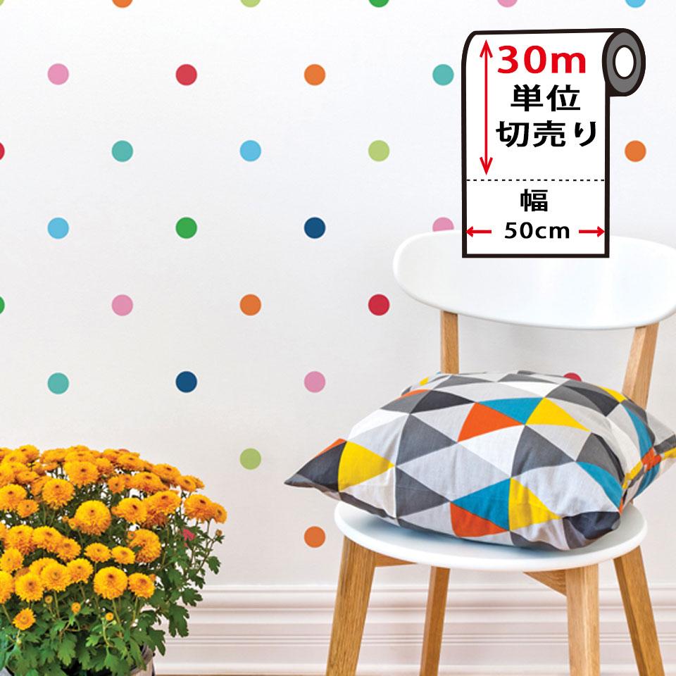 貼ってはがせる壁紙シール Hwp 618set30 お得な30mセットの通販 ケイララ