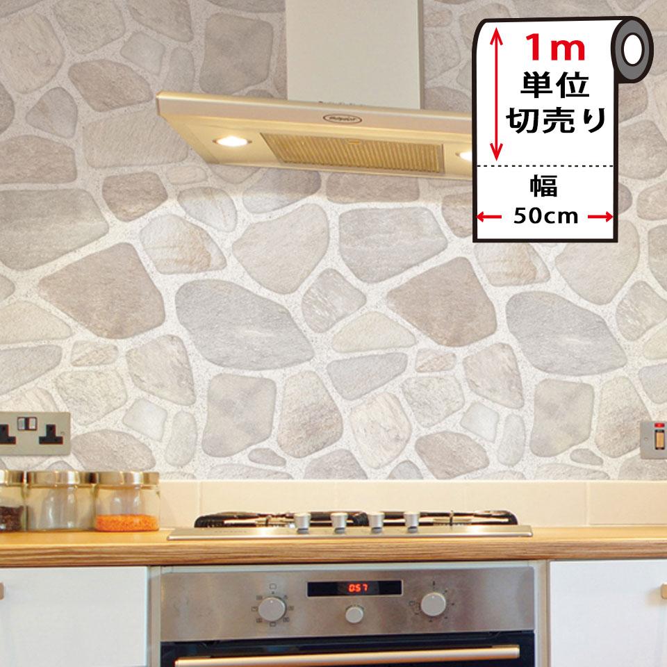 大理石 シート