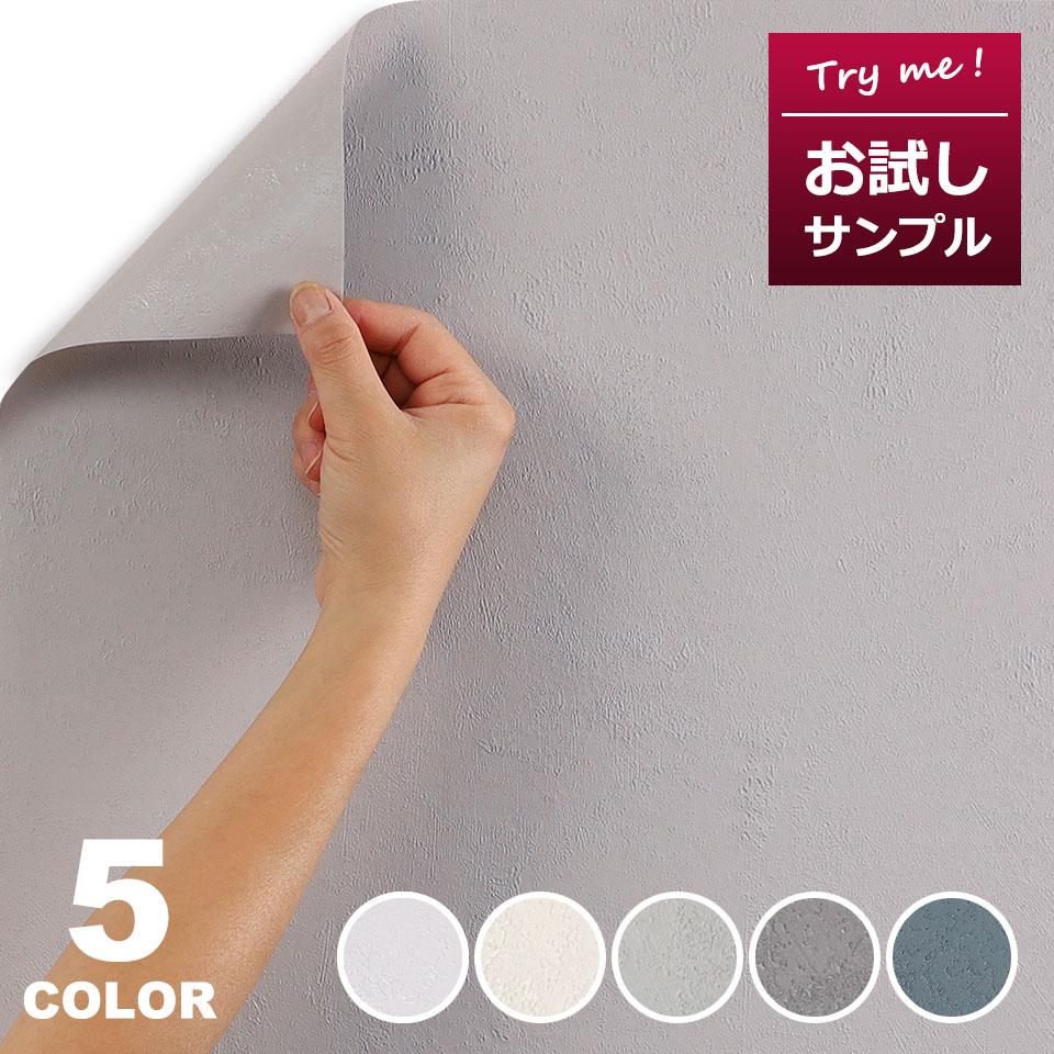 壁紙 防水 壁紙シール