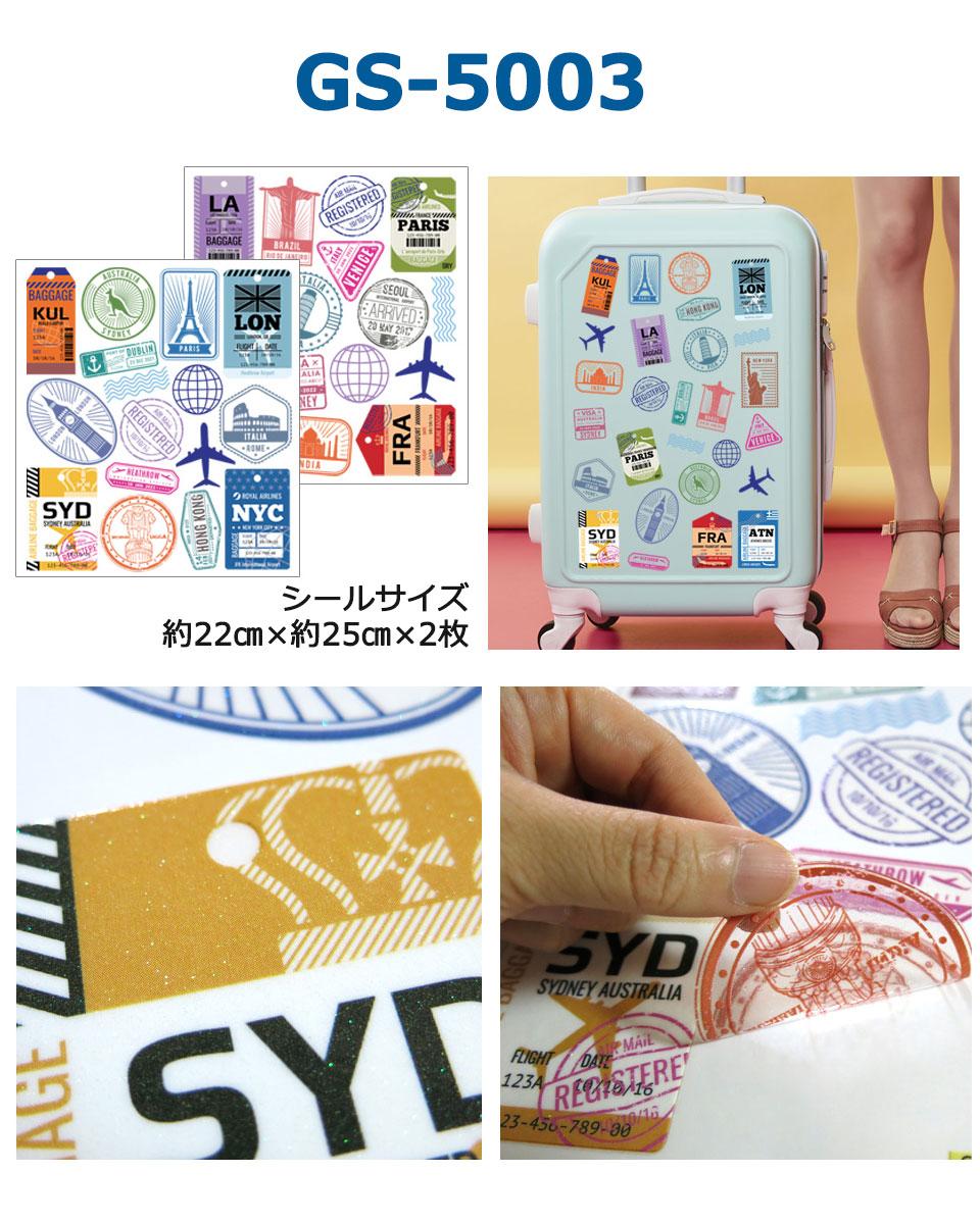 ステッカー 韓国 可愛い シール おしゃれ かわいい ウォールステッカー 貼ってはがせる