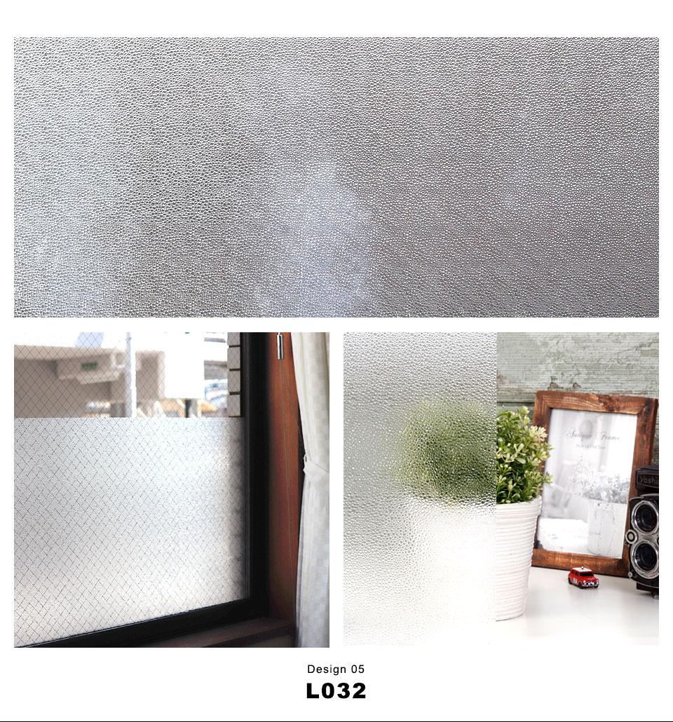 窓ガラスフィルム シート 目隠し ガラスフィルム 窓 目隠しシート