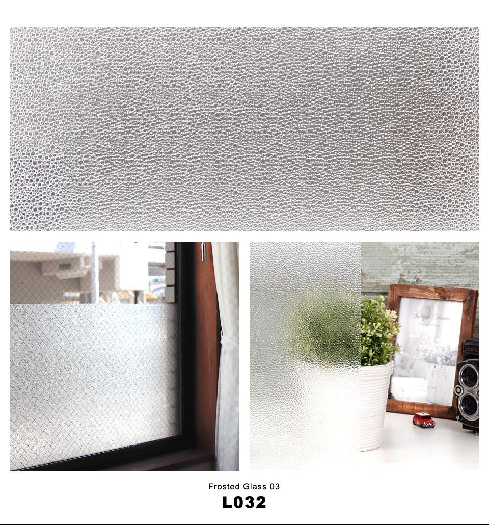 窓ガラスフィルム シート 目隠し すりガラス風