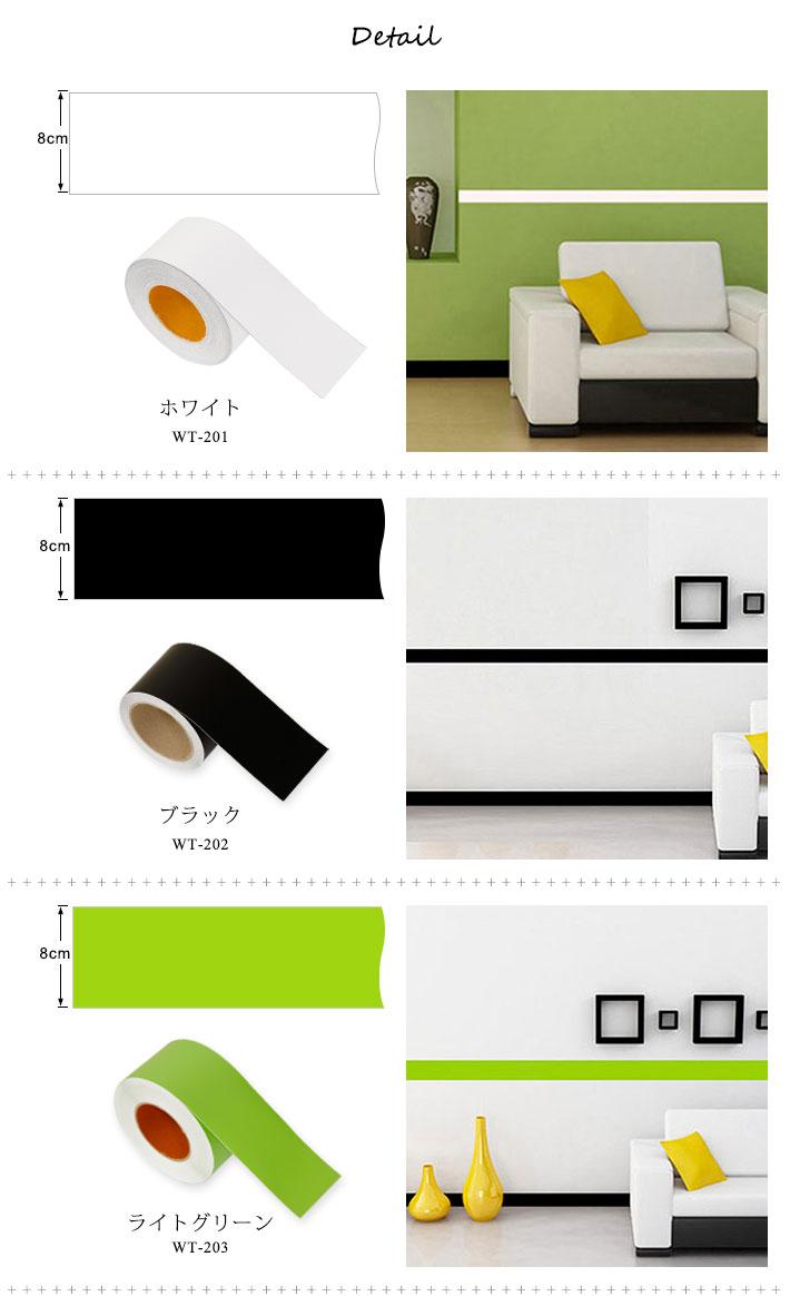 送料無料 マスキングテープ 幅広 50m単位 キャップ 壁紙 壁紙 壁紙用