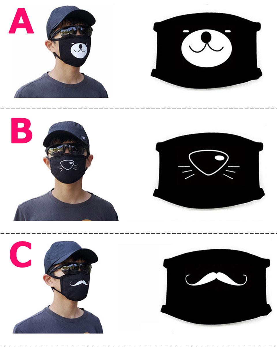 おしゃれなブラック黒マスク