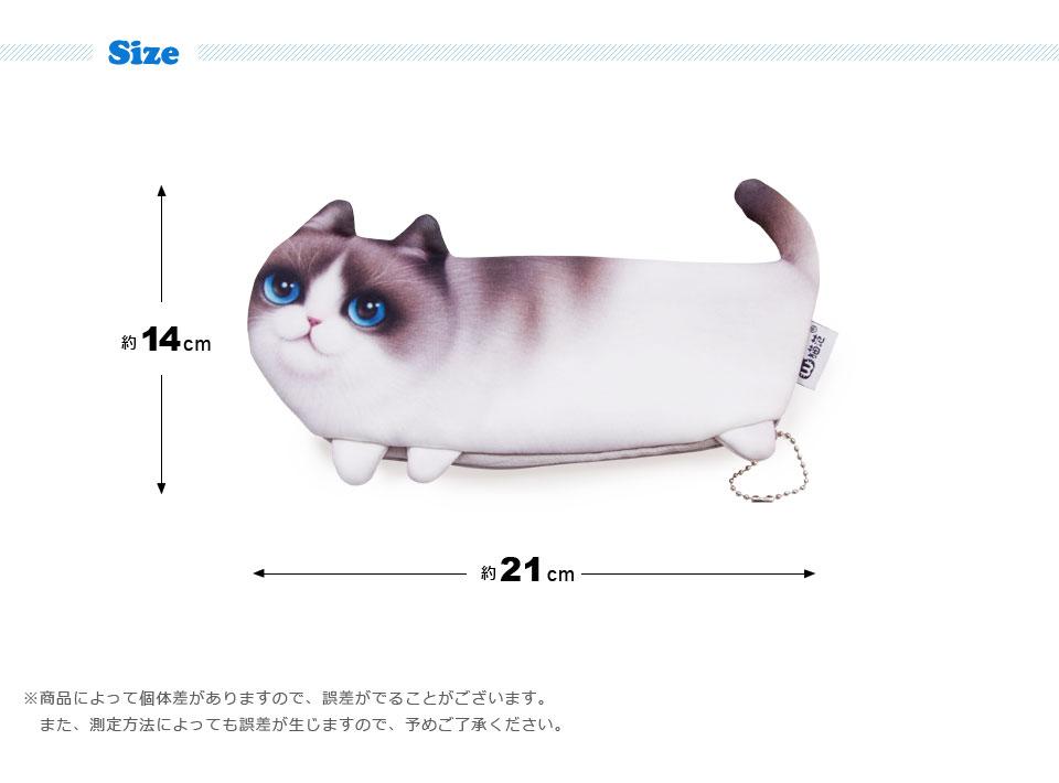 ねこ 猫 ペンケース ポーチ にゃんこ 筆箱